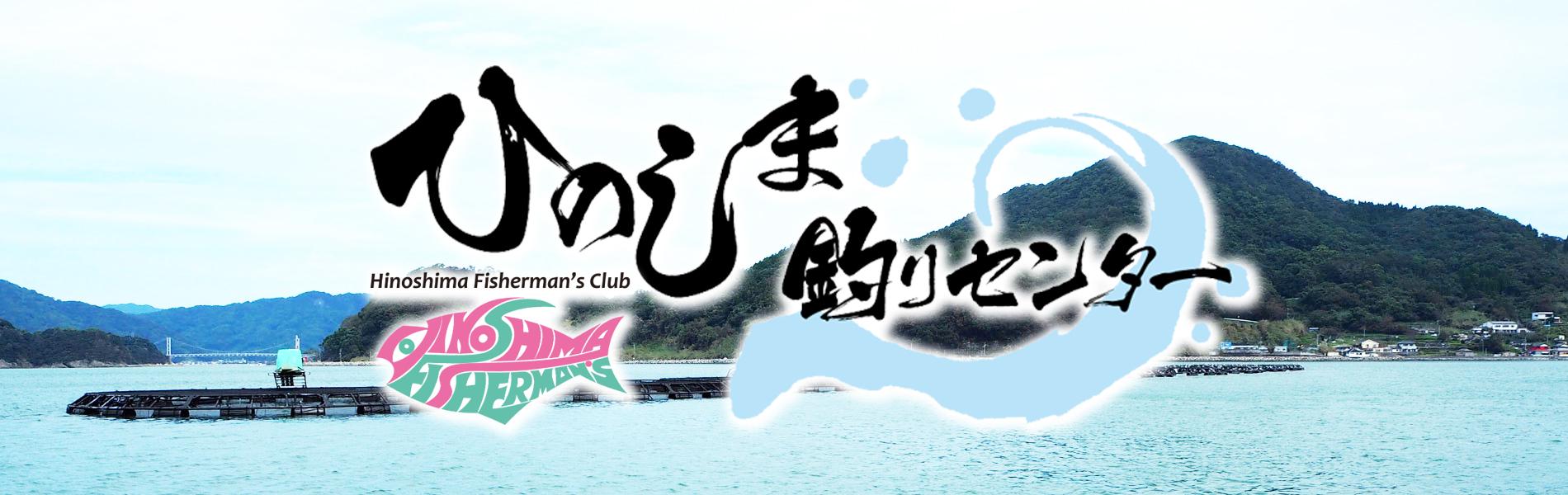 大型釣り筏 樋島にオープン!